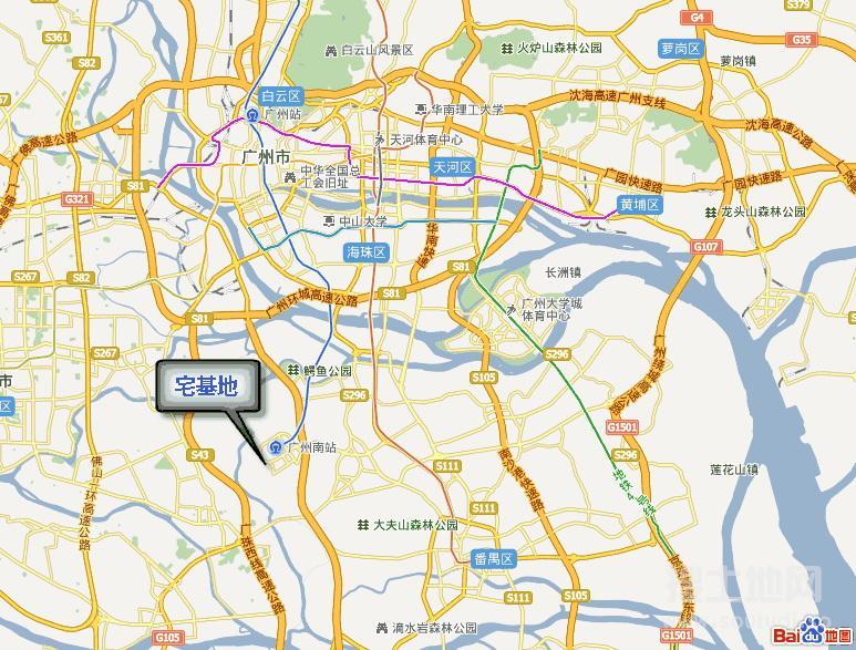 广州南站核心区宅基地转让