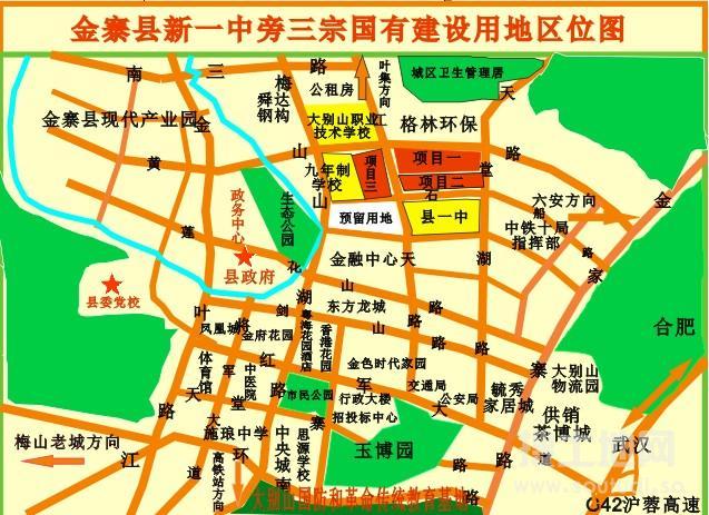 安徽省六安市金寨县一中旁三宗国有建设用地标的介绍学区房购买力强