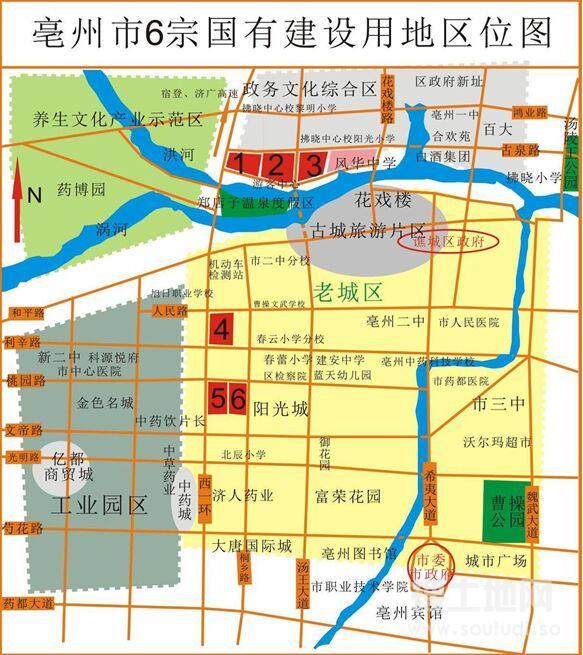 安徽北部地级市亳州市城区谯城区六宗优质商住地拍让